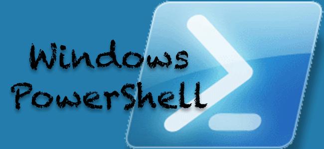 windows_powerShell_wp_header