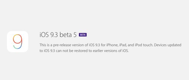 ios_9.3_beta_5